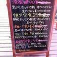 大磯_0851