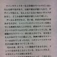 藤城清治_0957
