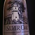 Silver_oak