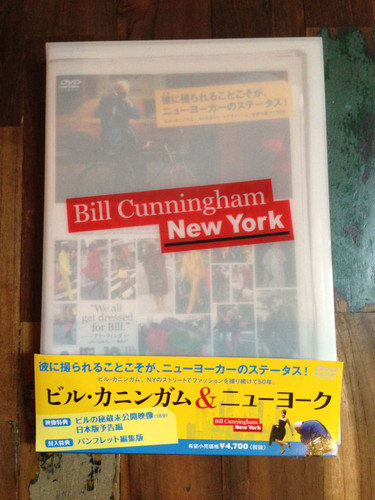 ビル・カニンガム&ニューヨーク
