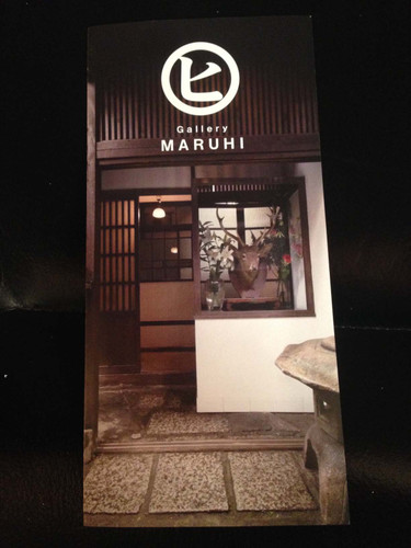 MARUHI