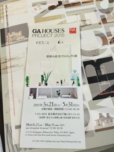 GA gallery