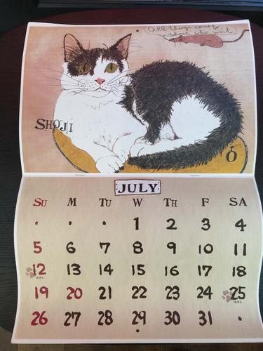 7月18日土曜日です。
