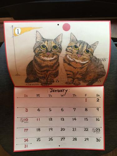 2016年1月 猫バージョン