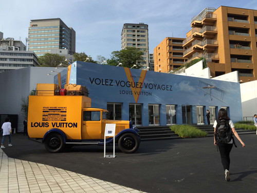 「Volez, Voguez, Voyagez - Louis Vuitton」展