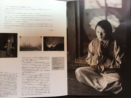 井津健郎 写真展