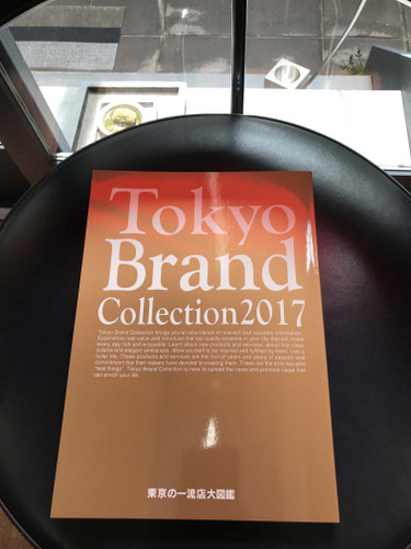 Tokyo Brand Collection 2017
